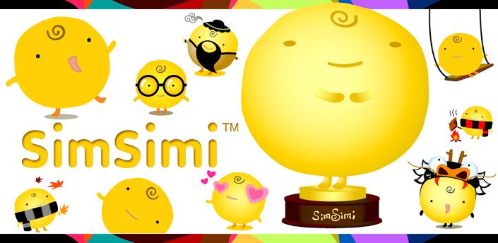 Imagen de SimSimi