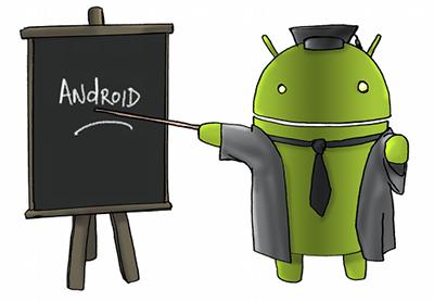 ¿que es android?