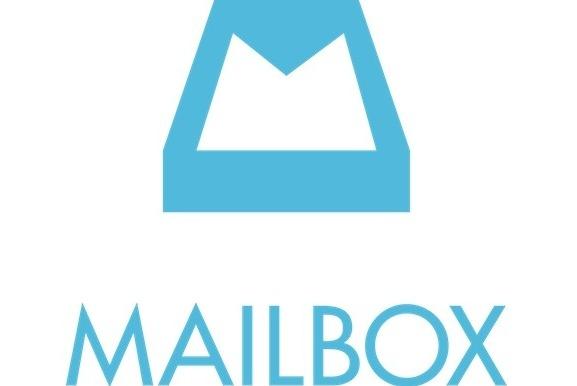 App Mailbox iOS