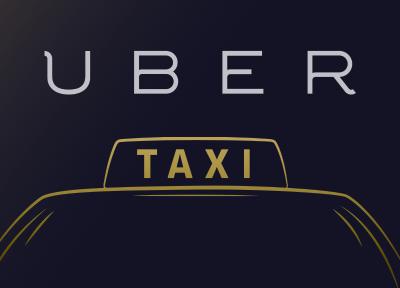 Logo app Uber