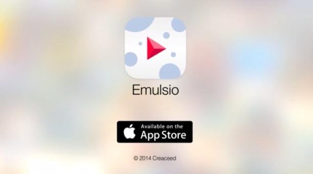 emulsio videos