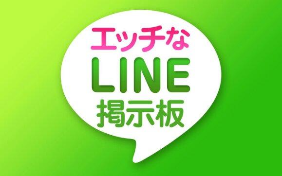 Logo Line Japón