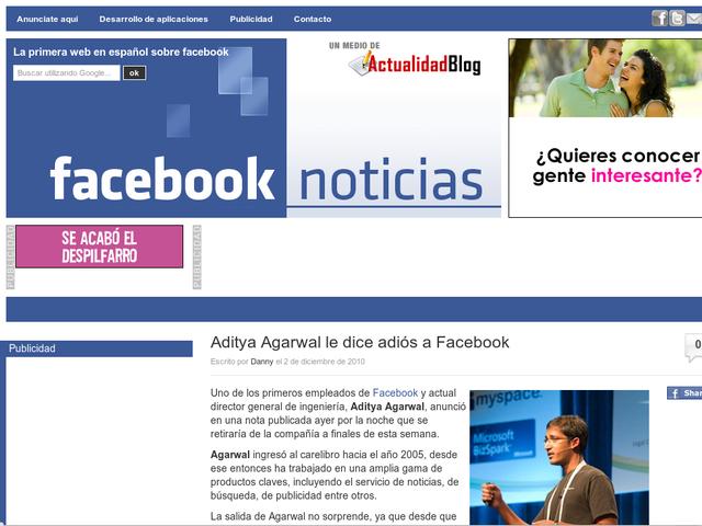 Nueva app de Facebook, noticias