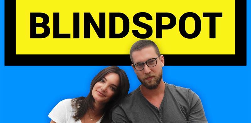 App Blindspot